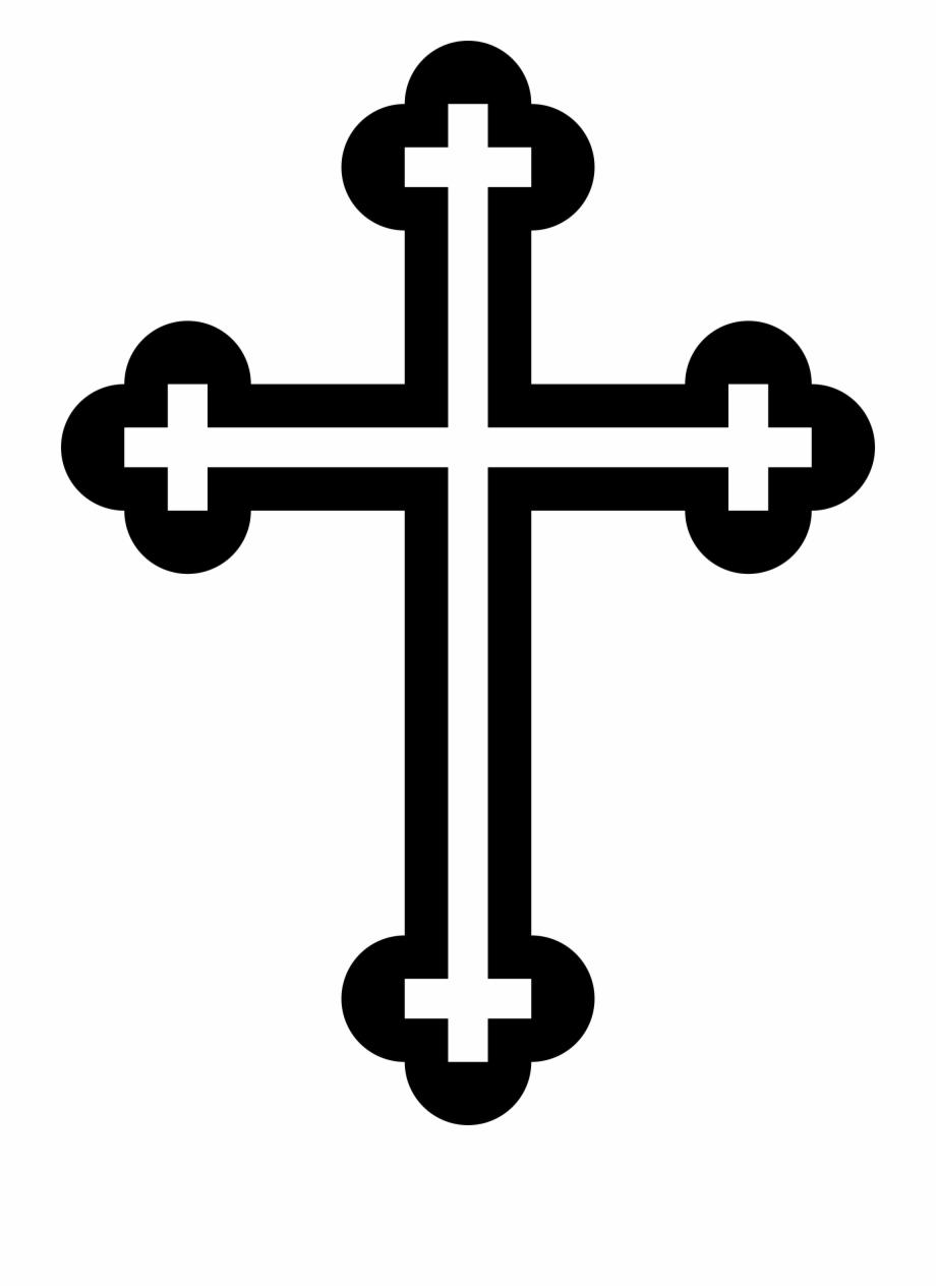 Catholic Cross Png.