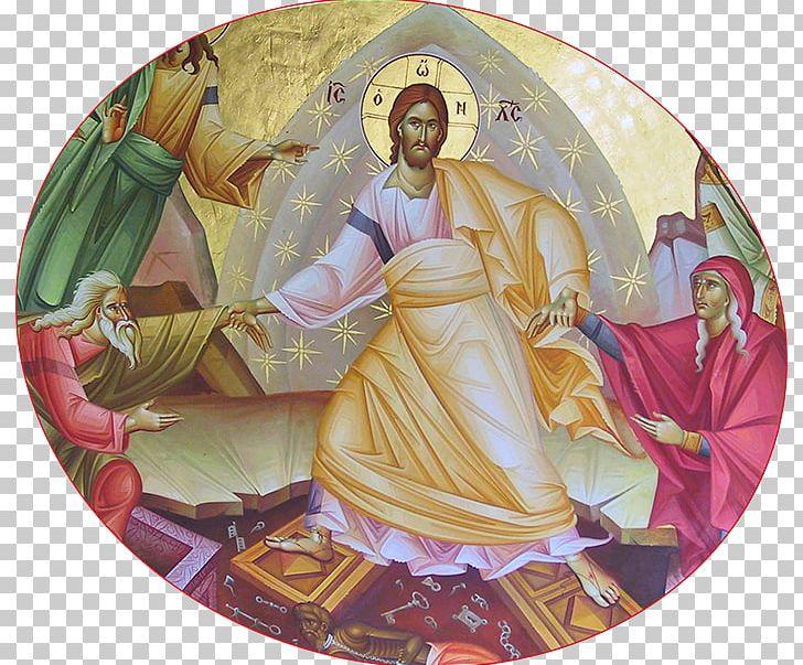 Eastern Orthodox Church Resurrection Of Jesus Biserica.