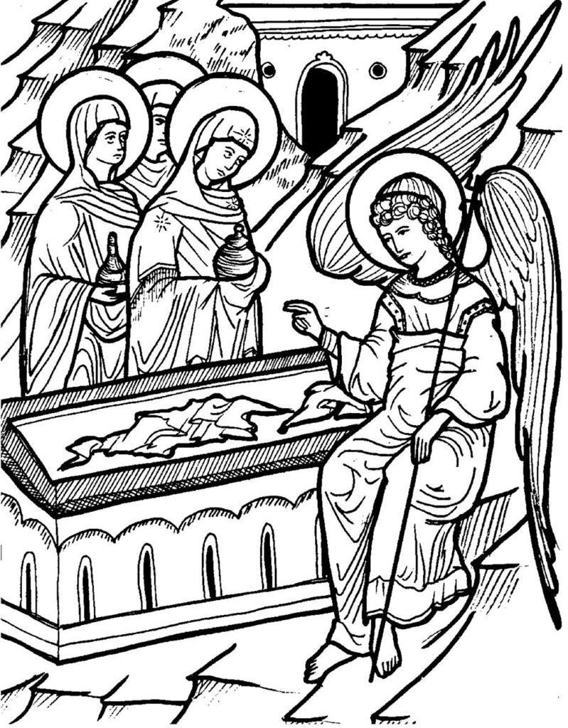 Orthodox Icon Clipart #1.