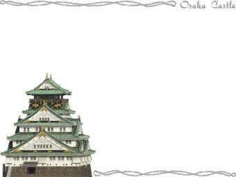 Osaka Castle clipart / Free clip art.