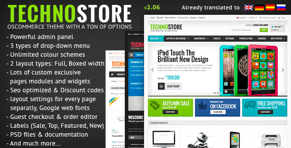 Download] TechnoStore Responsive osCommerce with Powerful.