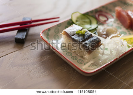 Oshizushi Stock Photos, Royalty.