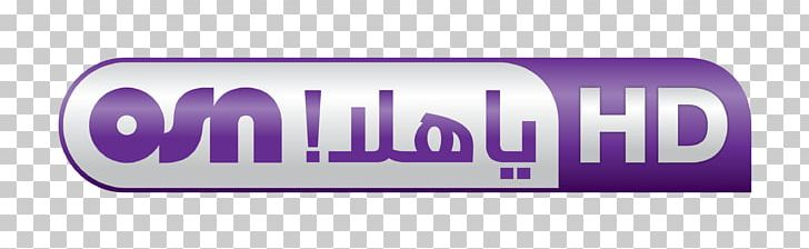 OSN Yahala Television Channel OSN Movies Drama PNG, Clipart.