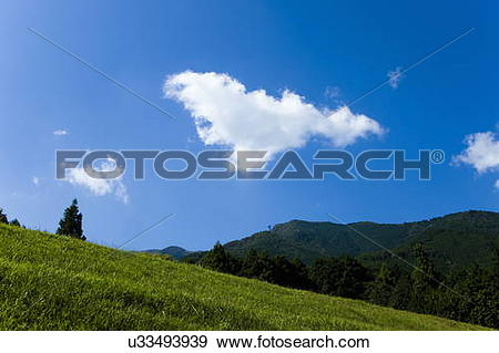Stock Photograph of Scenic View of a Mountain on a Clear Day. Otsu.