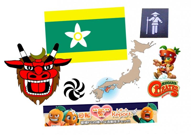 Ehime Prefecture.