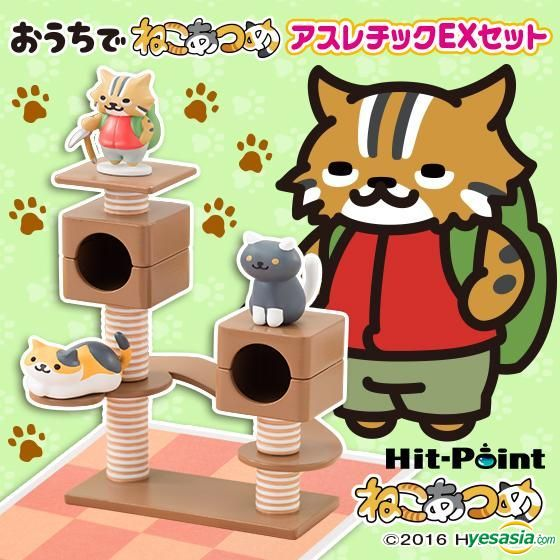 YESASIA: Nekoatsume : Ouchi de Nekoatsume Athletic EX Set (Limited.