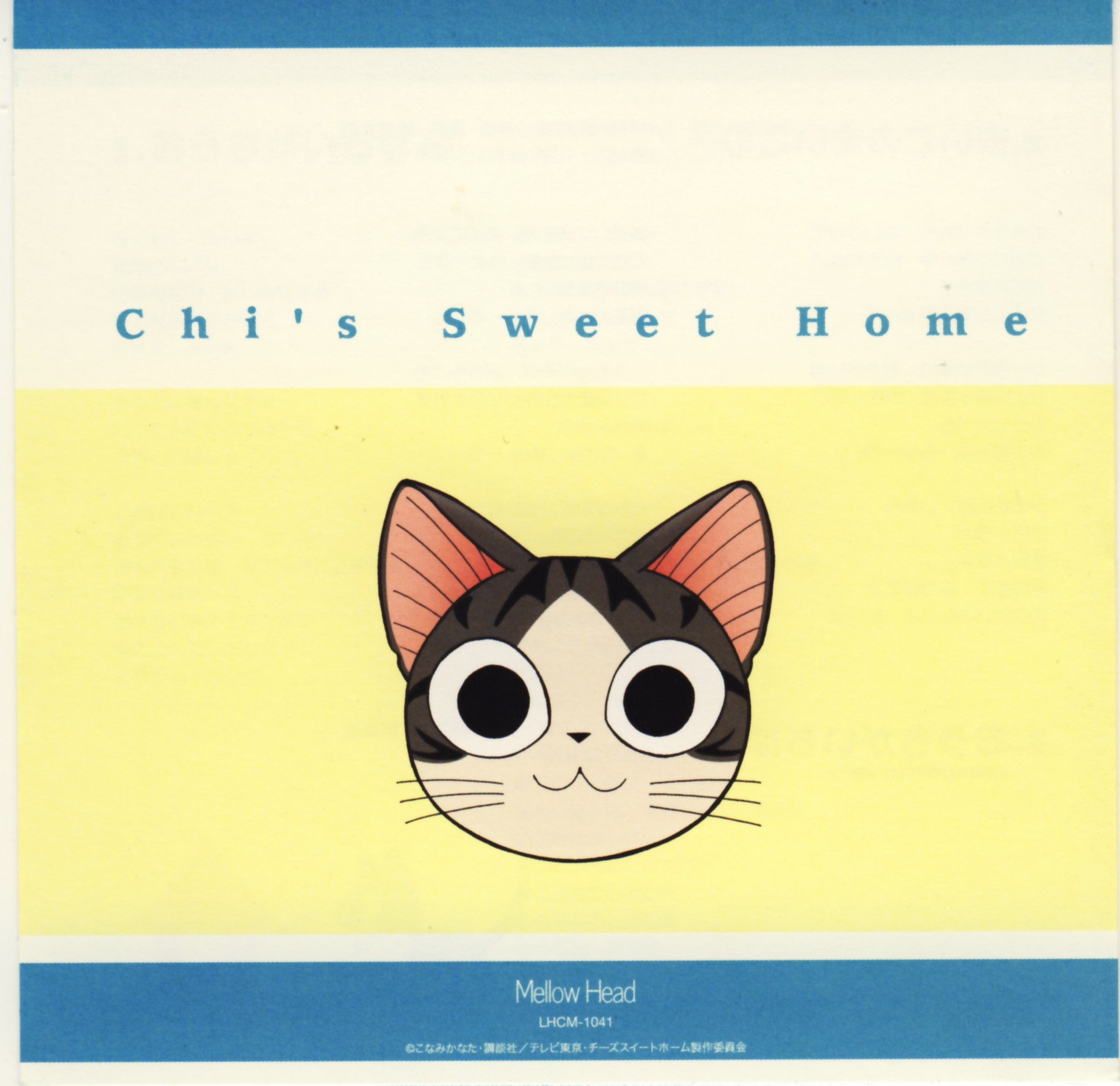 Chi's Sweet Home OP Single.