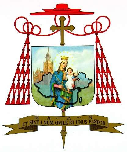 Coat Of Arms Of Cardinal Kung With Our Lady Of She.