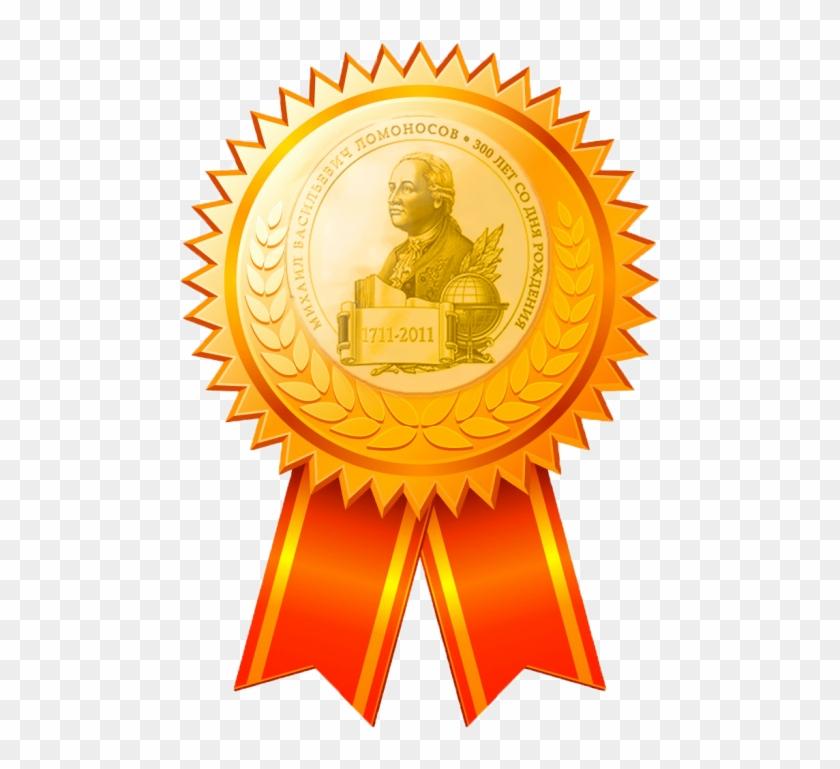 Free Png Gold Medal Png Images Transparent.