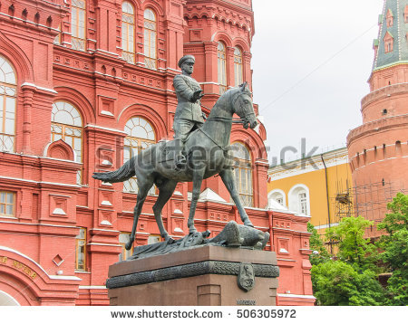 Zhukov Stock Photos, Royalty.