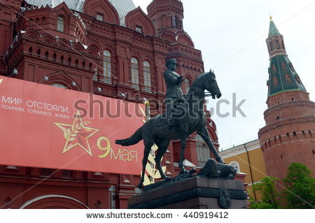 Marshal Zhukov Stock Photos, Royalty.