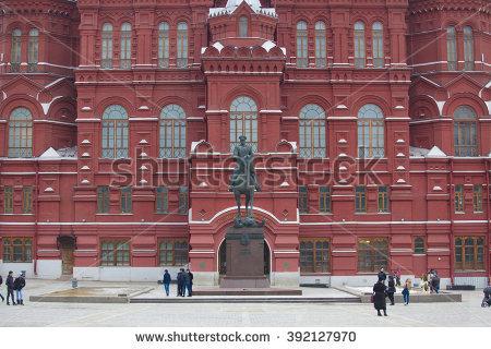 Zhukov Stock Photos, Royalty.