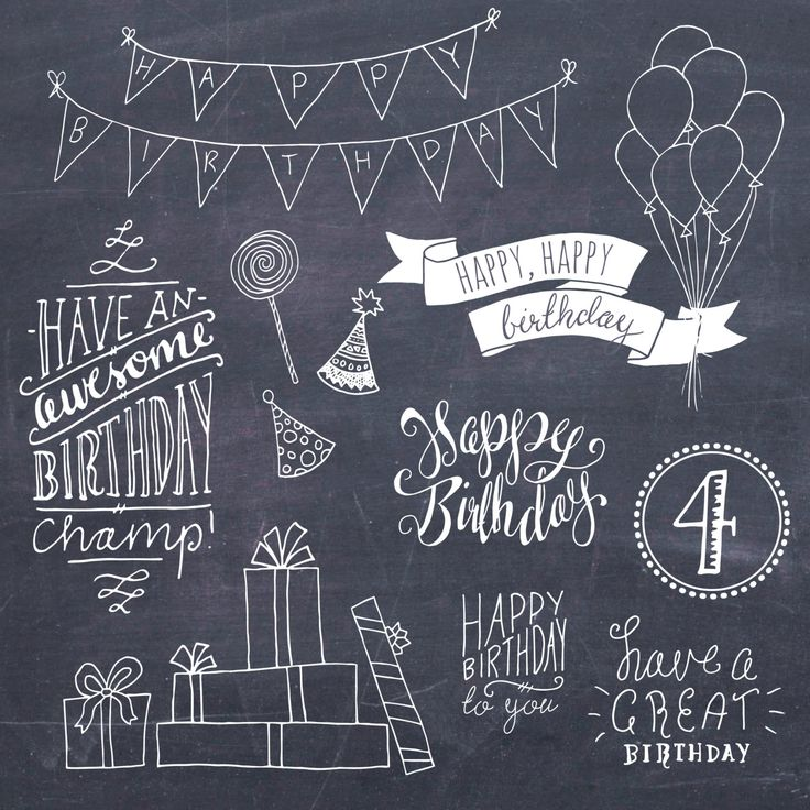 Illustrator Brushes CLIPART GRAPHICS: Birthday Photoshop.