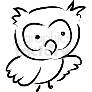 owl drawing vector icon clipart. Royalty.