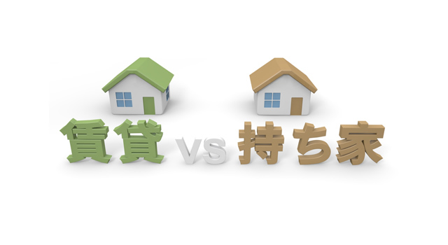 Owned home VS lease.