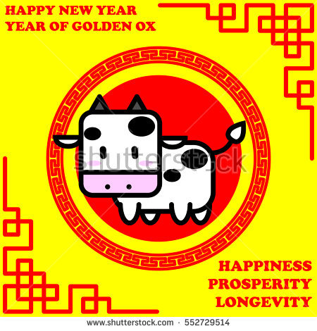 Year Of The Ox Stock Photos, Royalty.