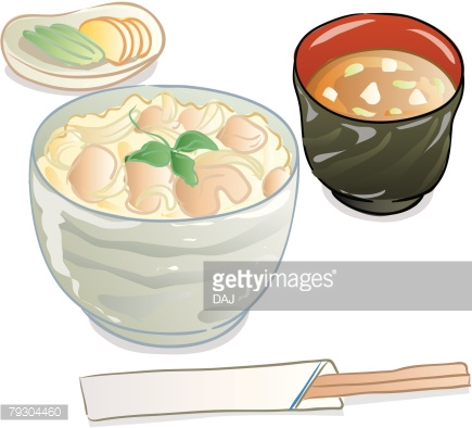 Tonkatsu With Salad Rice And Soup Japan Vector Art.