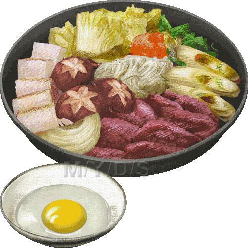 Sukiyaki clipart / Free clip art.