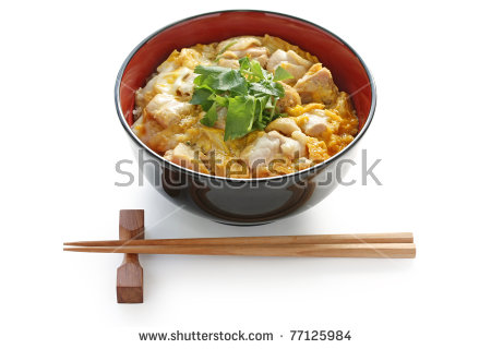 Bowl Of Rice Topped With Chicken And Eggs Stock Photos, Royalty.