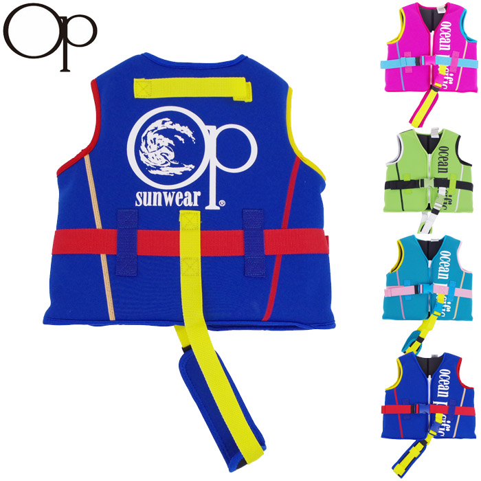 All floating best child kids life jacket OP ocean Pacific four.