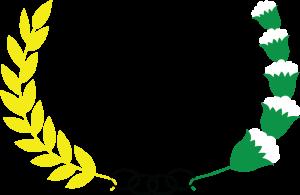 Lambang padi dan kapas png 3 » PNG Image.