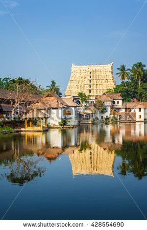 Kerala anantha padmanabha swamy clipart.