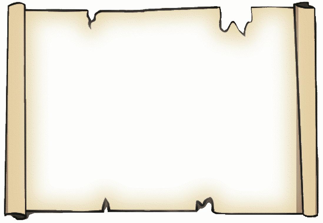 Page Frames Clip Art Download