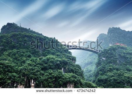 Yangtze Stock Photos, Royalty.