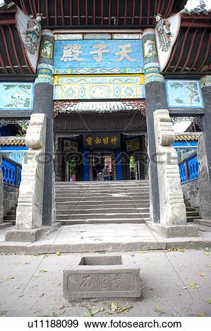 Stock Photograph of Temple in Ghost City, Three Gorges, Yangtze.
