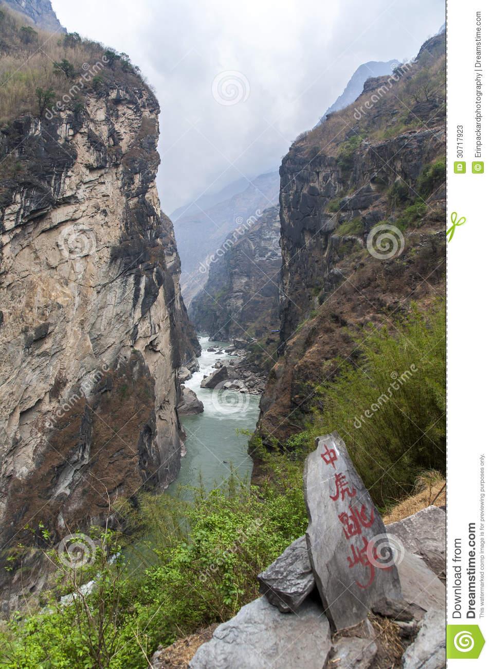 Yangtze River Canyon Stock Photos.
