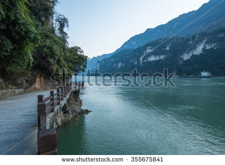 Yangtze River Stock Images, Royalty.