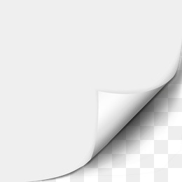 Paper Curl Png, Vector, PSD, and Clipart With Transparent.