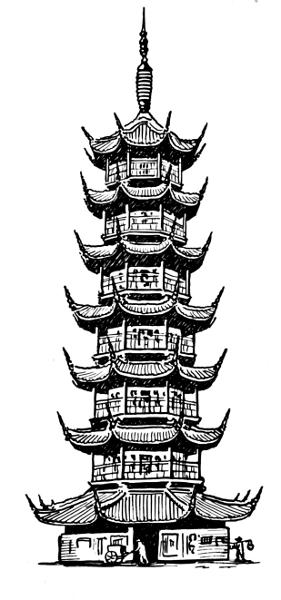 Pagoda clipart.