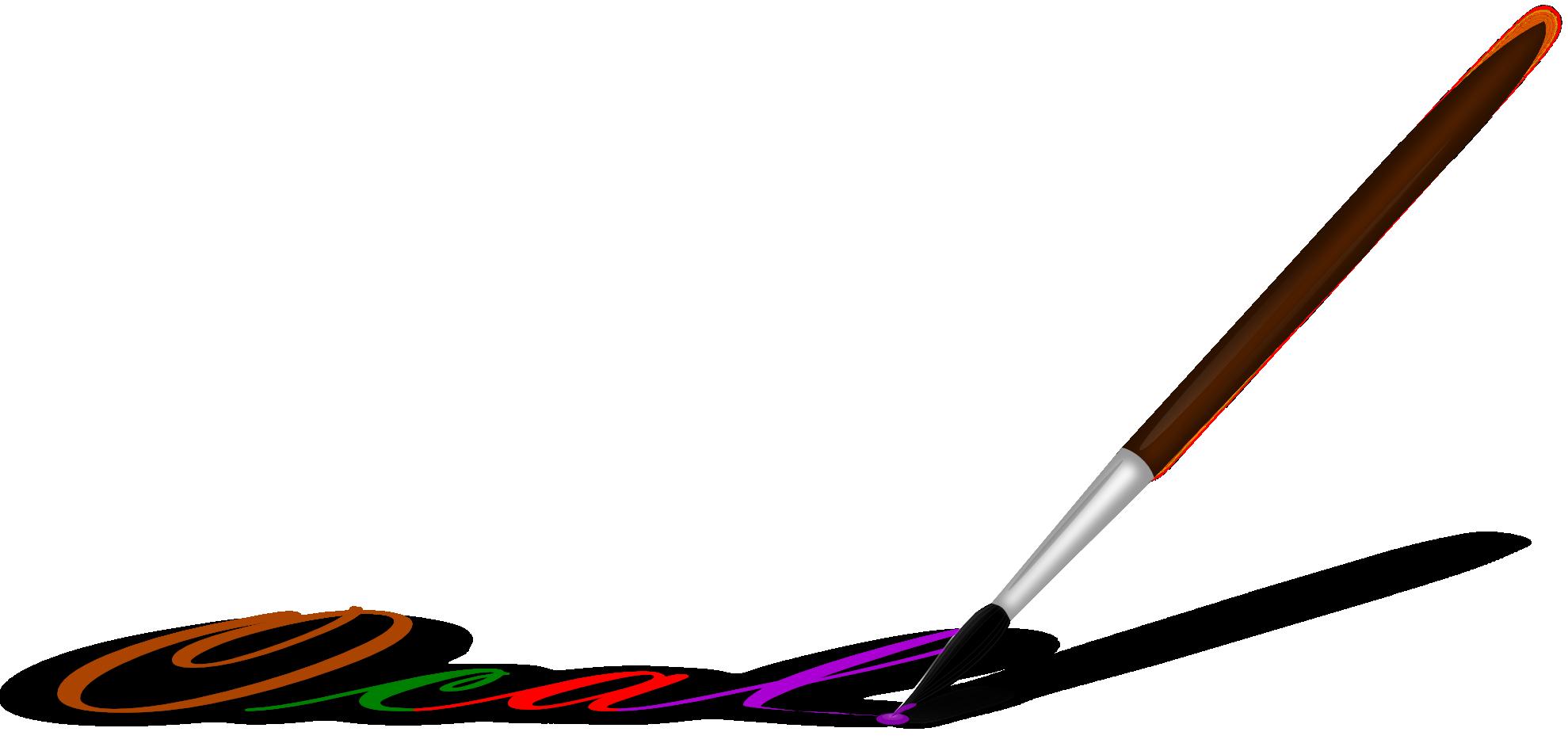 Paint Brush Clip Art Png.