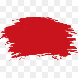 Red Paint Brush, Vector Png, Brush, Red #36363.