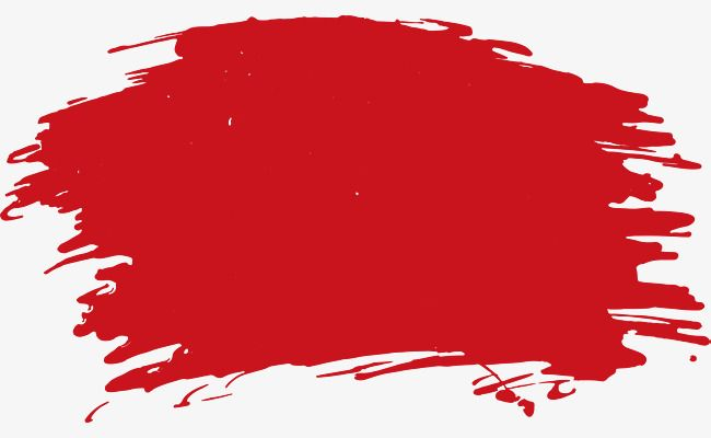Red Paint Brush, Vector Png, Brush, Red Brush PNG.