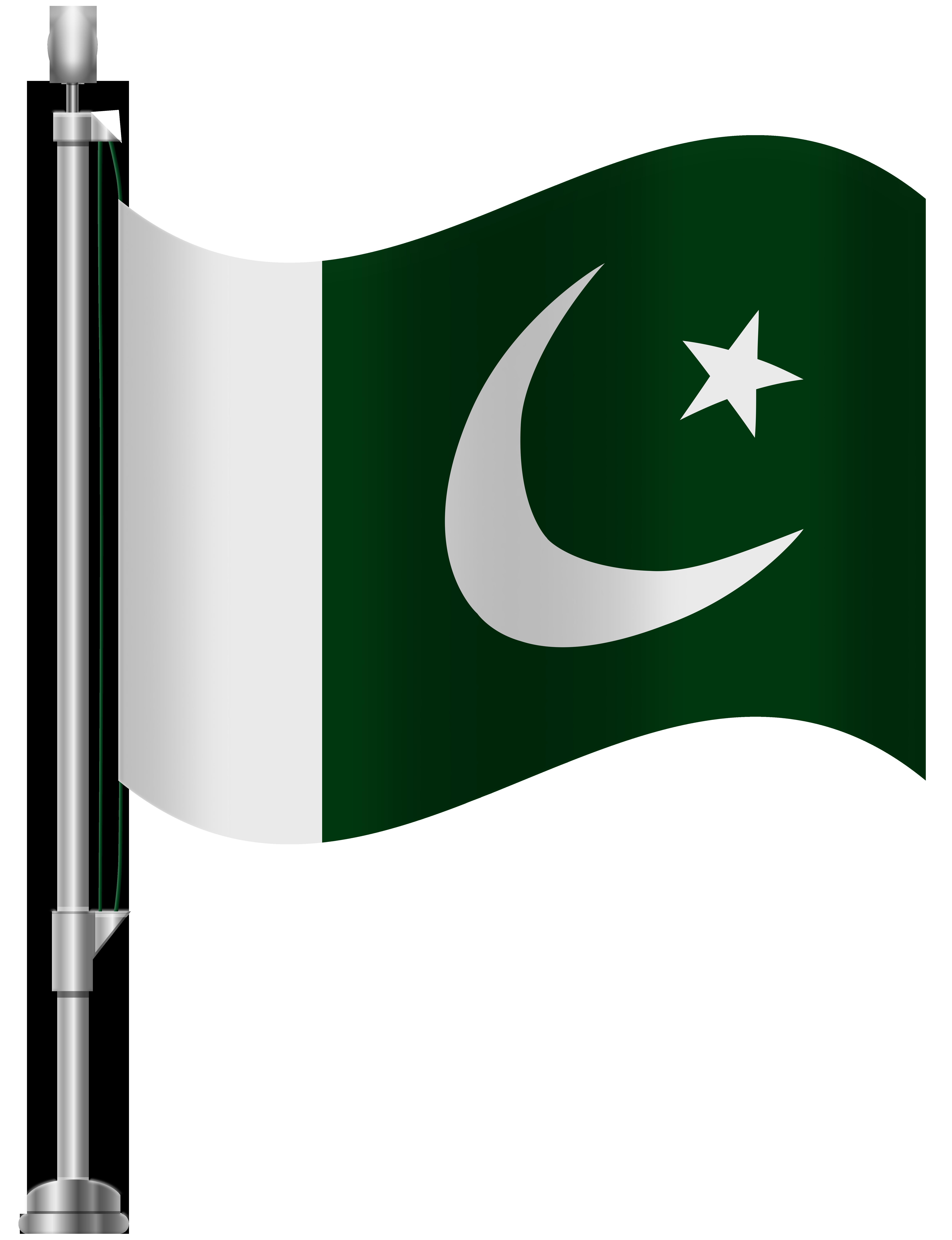 Pakistan Flag PNG Clip Art.