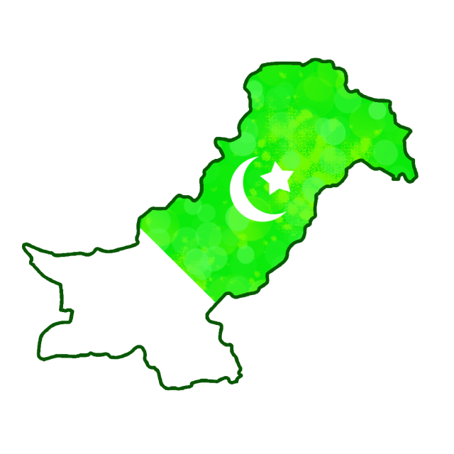 Pakistan Map Png With Pakistan Flag Png Art With Boekh And.