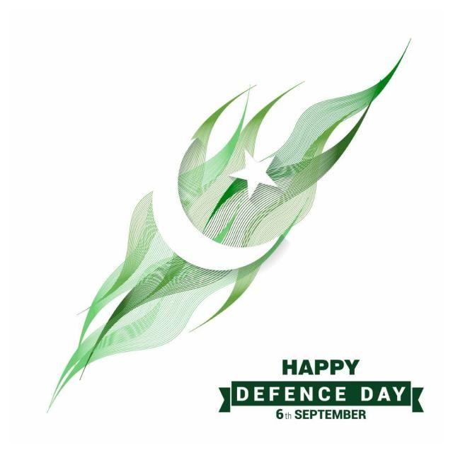 Pakistan Card With Flag Happy Pakistan 14 August Pakistan.