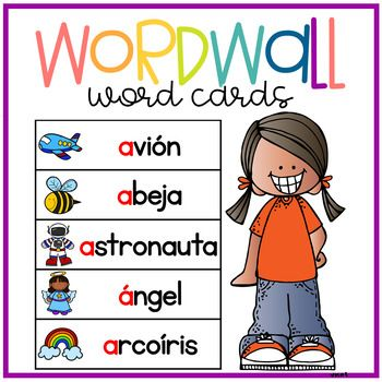 Spanish Word Wall.