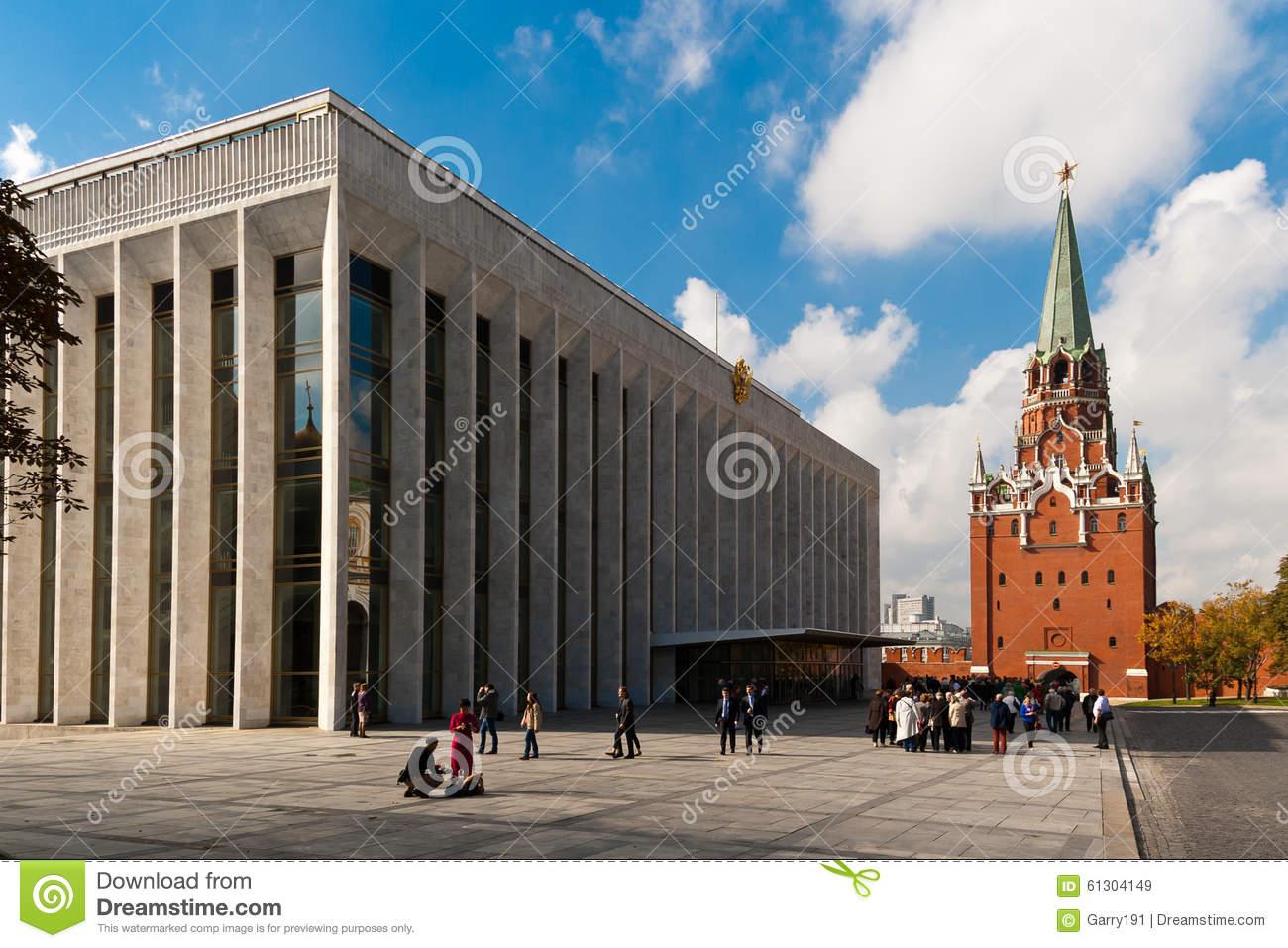 Kremlin Palace Of Congresses, Troitskaya Tower Editorial Stock.