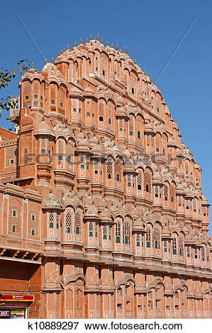 Picture of Hawa Mahal, the Palace of Winds, Jaipur, Rajasthan.