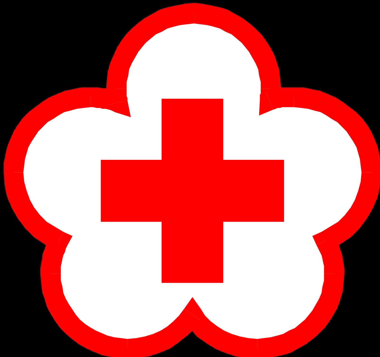 Logo palang merah indonesia png 7 » PNG Image.