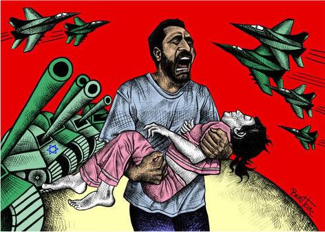 Palestine clipart.