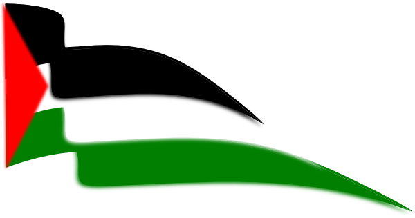 Waving Palestinian Flag Clip Art at Clker.com.