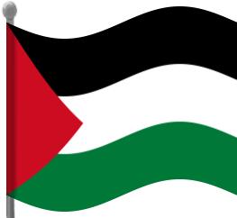 Palestine Clip Art Download.