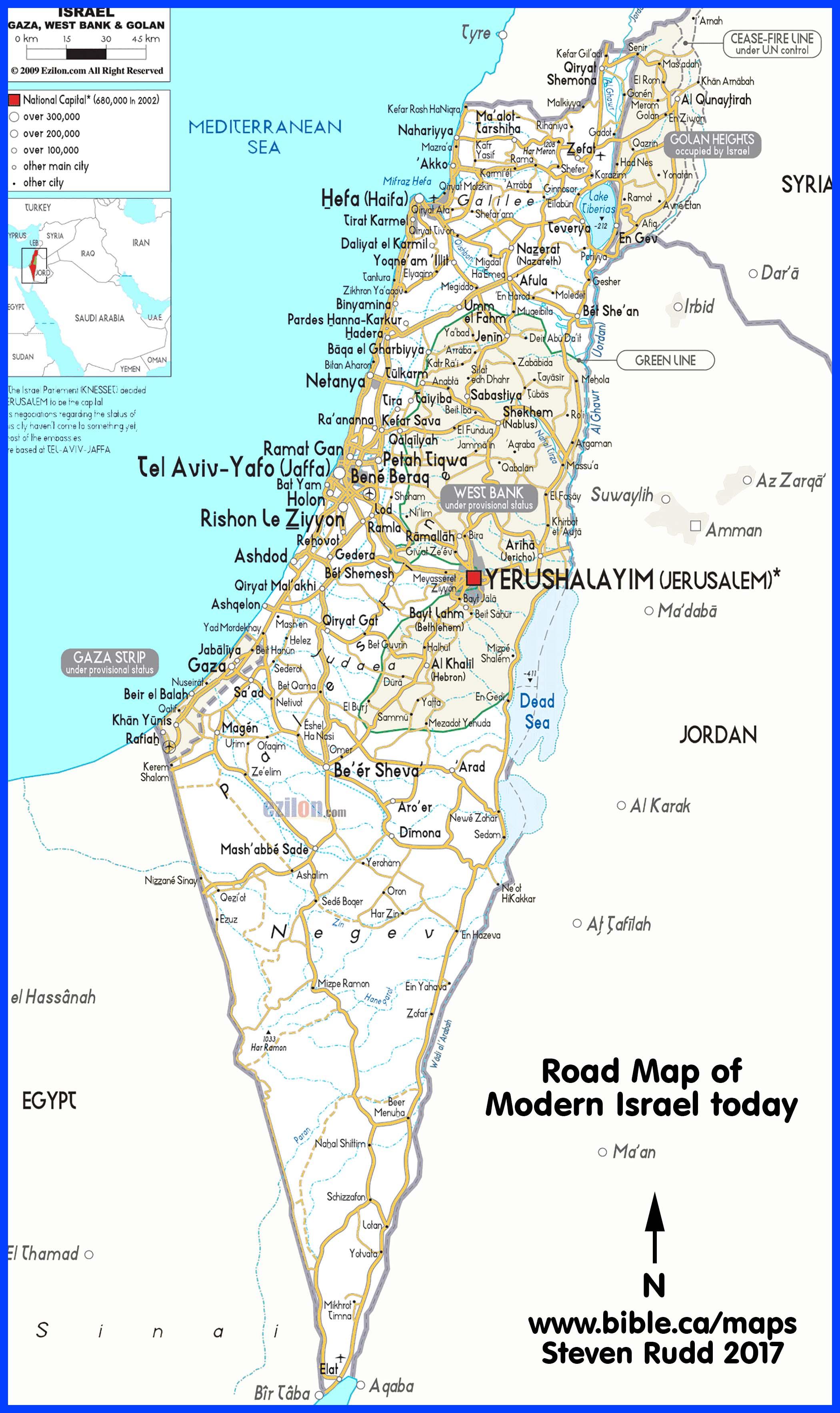 Similiar Palestine Keywords.