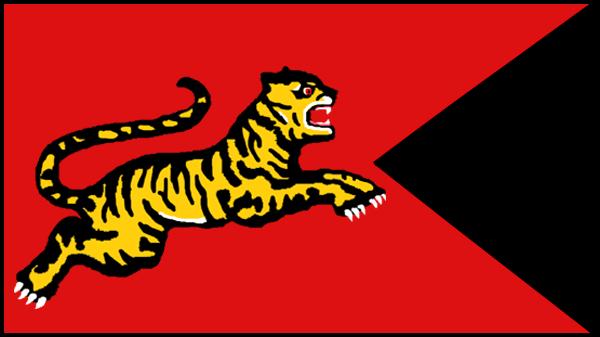 Flag of Chola.