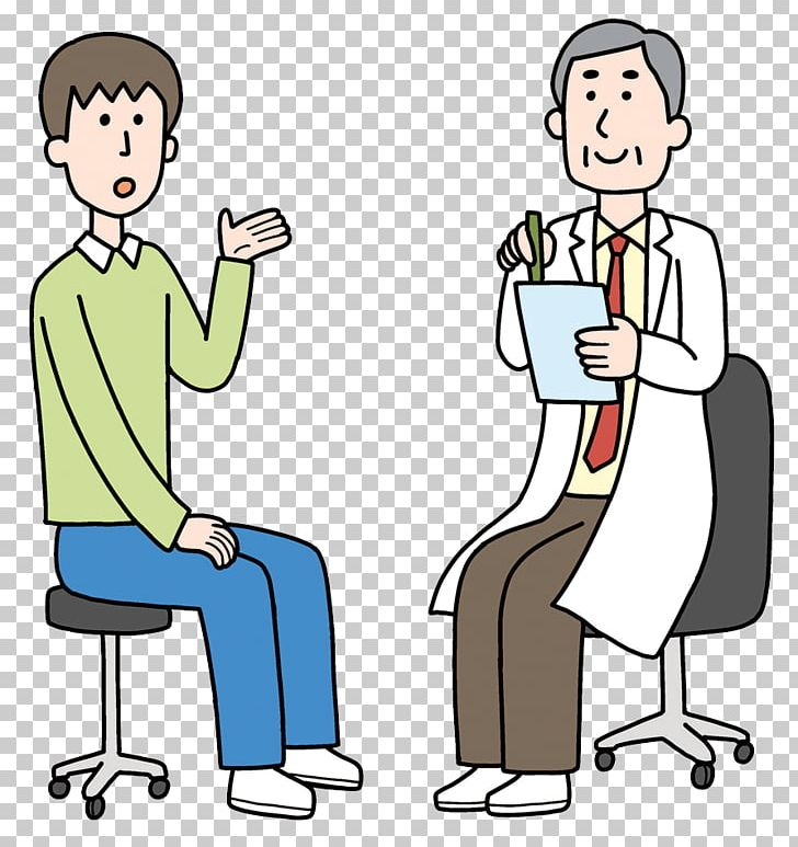 Palliative Care Therapy Cancer Cure Health Care PNG, Clipart.