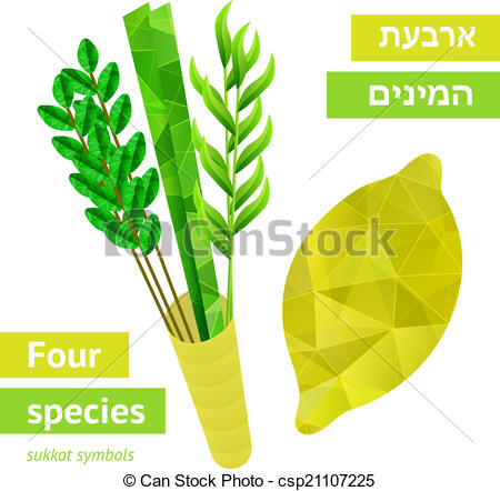 Vector Illustration of Sukkot symbols.